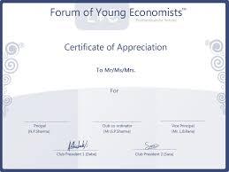 certificate template by kar ki on deviantart