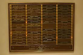 memorial plaques memorial plaques tablets temple israel jcc northern new