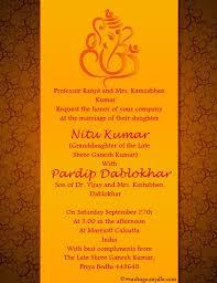 hindu wedding invitations templates indian wedding invitations templates lake side corrals