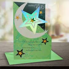 happy eid greeting card at best prices in india archiesonline