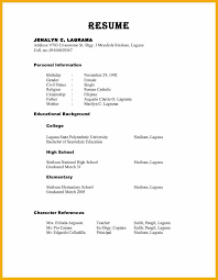 Sample Paralegal Resume With No Experience Samples Of References For Resume Resume For Your Job Application