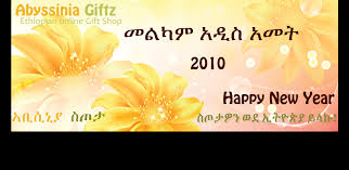 abyssinia giftz addis ababa ethiopia ethiopia gift delivery