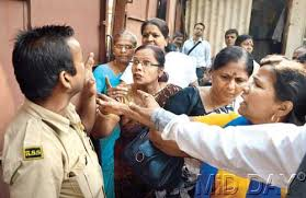Chate by Women Activists Slap Watchman Outside Chate Coaching Classes News