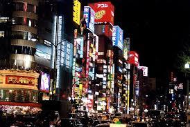imagenes tokyo japon index of wp content uploads 2010 04