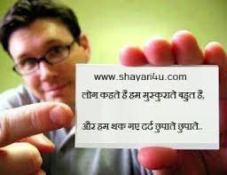 quotes shayari hindi life quotes in hindi zindagi in one line hindi shayari
