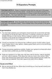 career goals essay sample essay for friends good bad friends essay career goal essay sample personification essay good example essays