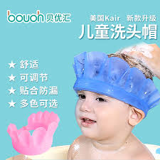 baby shower hat usd 55 20 the united states kair child shower cap baby shoo