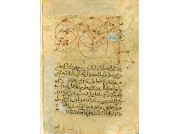 is islam hostile to science