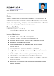 Resume Samples Templates Free Download by Resume Cv Templates Free Download Word Example Cv Resume Sample
