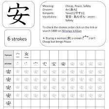 download these kanji worksheets free all about japan
