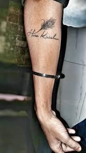 krishna tattoo black white