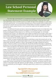 Personal statement for dating site example Clasifiedad  Com Clasified Essay Sample      images about personal statement sample on pinterest shorts