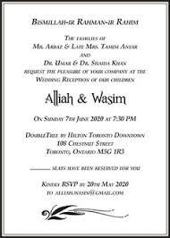 muslim wedding card wedding invitation wording pakistan fresh muslim wedding