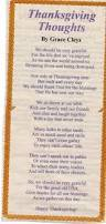 poem about thanksgiving to god