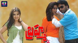 new love story telugu mini movie kiran tej madhu sarma