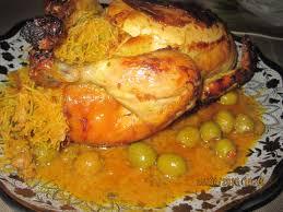 cuisine marocaine poulet farci poulet au four farci au vermicelle délicieux دجاج بالفرن معمر