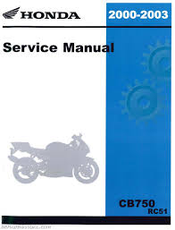 2000 2003 honda cb750 nighthawk motorcycle service manual