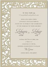 bat mitzvah invitations with hebrew wedding rings make your hebrew and invitation stand out