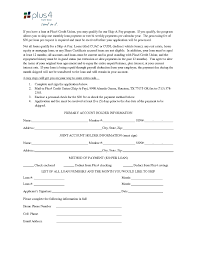 personal loan document template