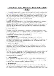 things you need for new house 7 things to change before you move into another house 1 638 jpg cb 1463994281