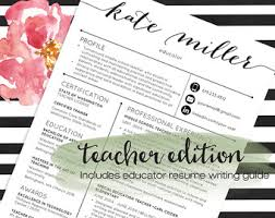 resume templates for educators resume template etsy