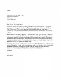 cover letter first job trend sample cover letter for first time