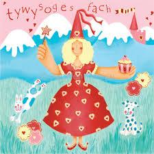 tywysoges fach little princess fat hen design welsh greetings