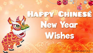 inspirational happy new year 2017 wishes for students best message