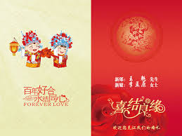 wedding invitation design psd free chinese font download