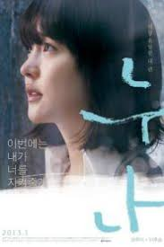 film semi series a boy s sister film semi subtitle indonesia pinterest films