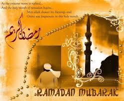 wallpaper hd english ramadan kareem wallpaper hd with english quote www payamberislamic