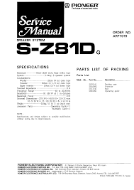 pioneer s z81d service manual immediate download