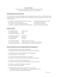 Social Skills Examples For Resume by High Basketball Coach Resume Resume Examples 2017