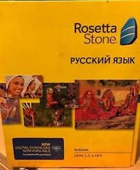 rosetta stone hungarian rosetta stone learn russian 1 2 3 4 5 cd set digital download ebay