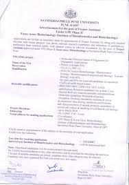 resume sles for engineering students fresherslive 2017 calendar savitribai phule pune university jobs 2018 02 project assistant