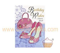 birthday cards with shoes only eggless birthday wishes bag and shoes cd114bs birthday