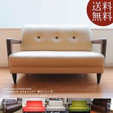 sofa 120 cm prs rakuten global market sofa sofa custom sofa nxt series mj