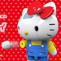 crunchyroll video kitty giant robot chogokin anniversary