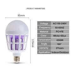 bug repellent light bulbs dual use electric led night light bug zapper 220v led bulb mosquito