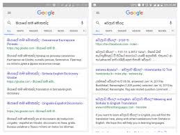 How To Change Google Maps Voice Type Less U0026 Talk More In Sinhala With Google Voice U2013 Readme