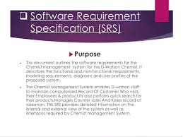 medical store management system software engineering project