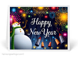 newyear card happy new year greeting cards harrison greetings business