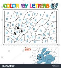 abc coloring book kids color by stock illustration 439301524