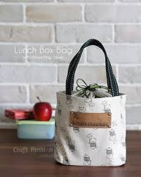 Totes Jelly Meme - lunch box bag free sewing pattern craft passion
