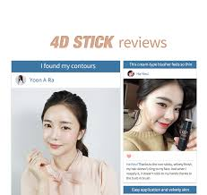 4d hair april skin 4d stick hermo online beauty shop malaysia
