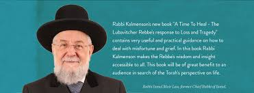 the rebbe book buy the book a time to heal the lubavitcher rebbe s response