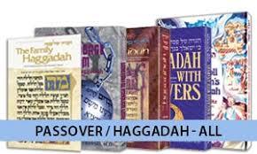 the passover haggadah artscroll haggadahs for passover