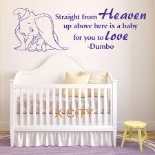 aliexpress buy dumbo elephant straight heaven vinyl