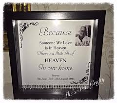 remembrance picture frame memorial frame with personalised picture