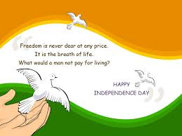 quotes about indian independence 33 quotes